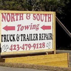 North & South Towing Sign